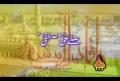 Shahid Baltistani 2010 Nohay - Sall e Ala - Urdu
