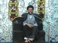 Muharram 3 - Negligence of Quran - Moulana Zaki Baqri - Urdu