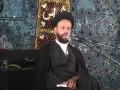 Muharram 4 - Negligence of Quran - Moulana Zaki Baqri - Urdu