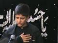 [Noha] Abb Bhi Aati Hey Sakina kee Sadaain logo - Urdu