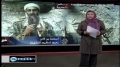 Al-Jazeera Broadcasts Another Bin Laden Message, But How Do They Communicate - English