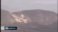 Houthis Say Saudis Continue To Attack After Ceasefire By Houthi Fighters - 26Jan10 - English