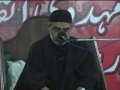 Majlis 10 - Aalami Mehdavi Inqelab Ka Taqaza Aur Hamari Zimmedarian - AMZ - Urdu