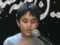 [Noha] Roza-e-Shabbir pey Aansoo Baha key Aagaey -Urdu