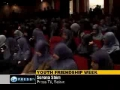 Iranian-Lebanese youth friendship week marked in Beirut - 28Jan10 - English