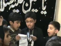 Noha - Fatima Zehra Kaa Bhara Gher Luta -Urdu