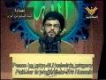 Sayyed Hassan Nasrallah on War of Terror - Arabic sub English