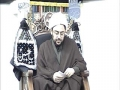 Moulana Hayder Shirazi On Submission and Servitude Majlis 4 - ENGLISH and few Minutes Urdu