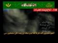 [Arbaeen Special] Imam Hussain (a.s) Chehlum - Arabic Urdu