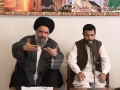 Qayamat - Qayamat e Sughra - Lecture 11 - Persian - Urdu - 2009