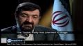 [Part 3 of 3][Documentary] 31st Anniversary of the Islamic Revolution - English