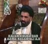 [09] Kalaam e Khuda Dar Aaina e Kalaam e Imam Ali - Agha Jawad Naqvi - Ramadan - Urdu