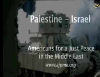 Image and Reality The Role of the US in the Palestine - English