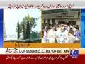 5th Feb - Karachi Nursery Blast - Urdu