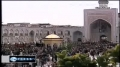 Worldwide Arbaeen Commemorations - 05Feb10 - English