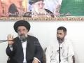 Qayamat - Qayamat e Sughra - Lecture 28 - Persian - Urdu - 2009