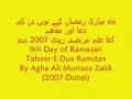 9th  Dua-E-Ramazan 2007-Tafseer-Urdu-Dubai