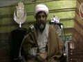 [4] Allama Raja Nasir Abbas - Maarifat e Imam Zamana (a.s) - Muharram 1431 - Urdu