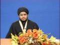 H.I. Molana hassan askary our Imam your Imam p2 Urdu