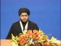 H.I. Molana hassan askary our Imam your Imam p3 Urdu