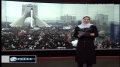 Rallies across the country on the 31st Anniversary of Islamic Revolution - 11Feb2010 - English