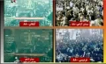 Fantastic Speech by President Ahmadinejad with streets packed with lovers - 11Feb10 - Farsi