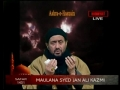 Sunni & Shia Alim together at Arbaeen Majlis 6 - Maulana Jan Ali Shah Kazmi - Urdu