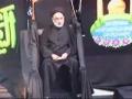 Takamul-e-Insan By Moulana Syed Mohammad Askari at IEC Houston Safar 25 in URDU