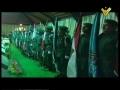 ارفع جناحك يا علم - Nasheed on Emad Mugniyah 2009 - Arabic
