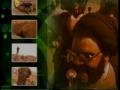 Shaheed Sayyed Abbas Al-Musawi - حفظ المقاومۃ -Short Clip - Arabic