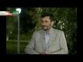 Ahmadinejad on Israel 2-2-English