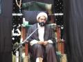 Tafsir-e-Sulh-e-Imam Hasan a.s - Agha Nasir Hasan Rajai - Safar 1431 -Day 1-Urdu