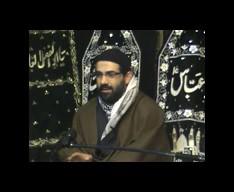 [1] Sharaate Marfat-e-Kerbala - H I Molana Hassan Mujtaba Rizvi - Urdu