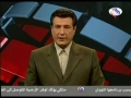 World news Feb 22 2010 in Brief from Al-Alam - Arabic