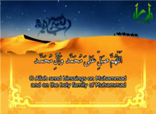 Sahifah Sajjadiyyah - 4 Callaing Down Blessings upon Followers of Messengers  - Arabic sub English