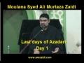 [Audio] - Majlis 1 - Last days of Azadari - AMZ - Urdu