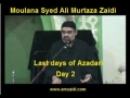 [Audio] - Majlis 2 - Last days of Azadari - AMZ - Urdu