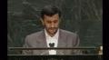 UN 2007 - President Mahmoud Ahmadenijad Full - English
