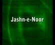Jashn-e-Noor Prophet Muhammad by Molana Syed Jan Ali Kazmi - Urdu