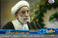 Tehran Friday Prayers - Wahdat Sermon by Ayatollah Jannati - 26 February 2010 - Arabic