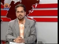 Political Analysis - Zavia-e-Nigah - 26th Feb 2010 - Urdu