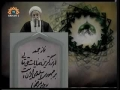 Friday Sermon - Ayatollah Ahmed Jannati - Hafta-e-Wahdat  - 26th Feb 2010 - Urdu