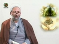 Purpose of Prophets by Agha Biria & Interview from a Revert / Coverted Muslim - Farsi