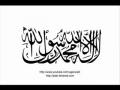 Tarana - Kahin bhi zulm ki talwar say - Urdu