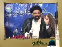 Rasul-e-Khuda Ki Zaat Ummat ke Liye Nuqta-e-Ittihad - Syed Jawad Naqvi - Part 1-Urdu