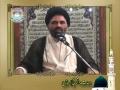 Rasul-e-Khuda Ki Zaat Ummat ke Liye Nuqta-e-Ittihad - Syed Jawad Naqvi - Part 3-Urdu