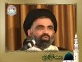 Rasul-e-Khuda Ki Zaat Ummat ke Liye Nuqta-e-Ittihad - Syed Jawad Naqvi - Part 4-Urdu