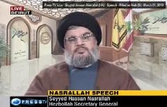 Sayyed Hasan Nasrallah (HA) on Birth of Prophet (s) - 01MAR10 - [ENGLISH]