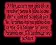 Dua 1st Ramadhan French Sub