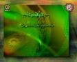 Quranic Recitation in a Beautiful Voice - Sura-e-Luqman - Arabic